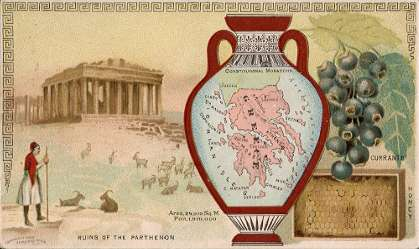 Greece map - Ruins of the Parthenon; Currants; Honey