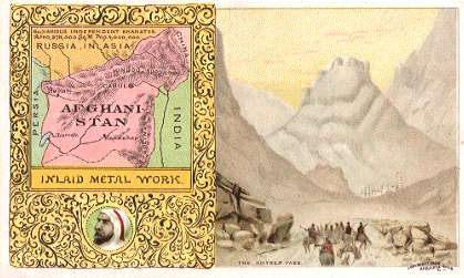 Afghanistan map - Inlaid Metal Work; The Khyber Pass